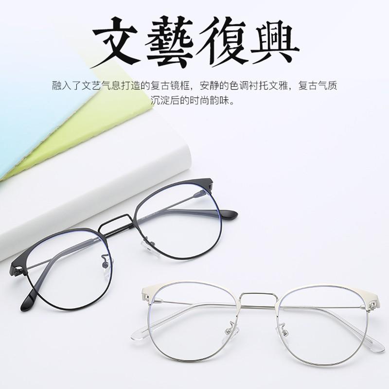 mắt kính chống ánh sáng xanh phong cách hàn quốc