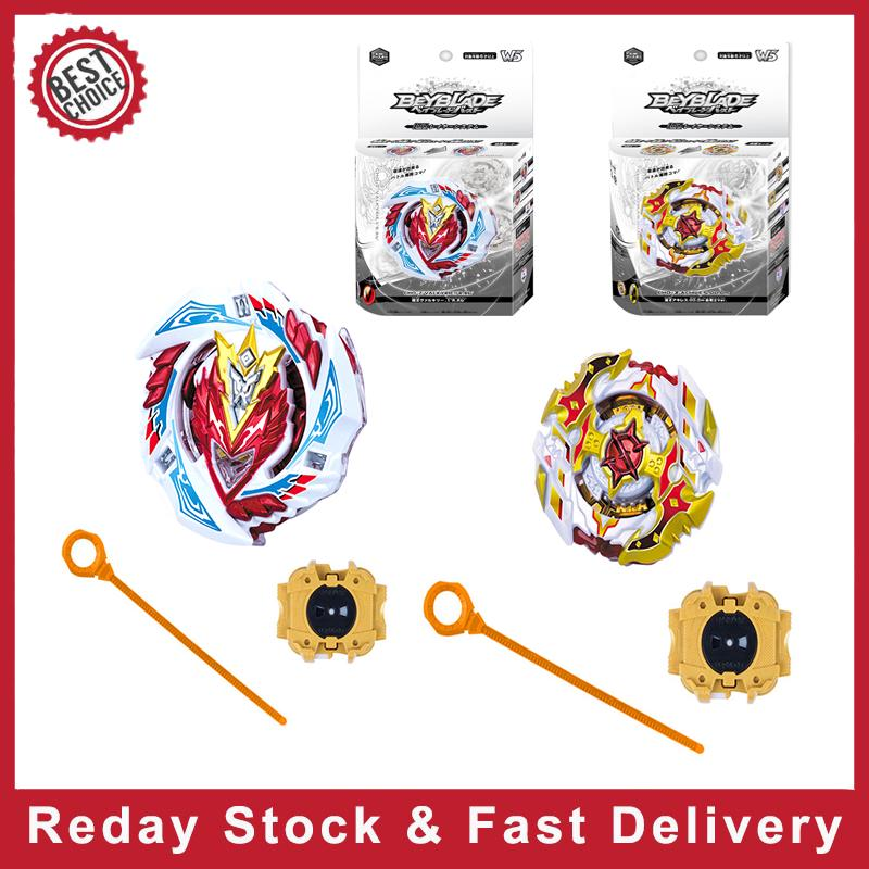 New White Yellow Ver. B-00 Beyblade Attack Burst Battle High Quality Spinning Tops Kids Gifts Toys