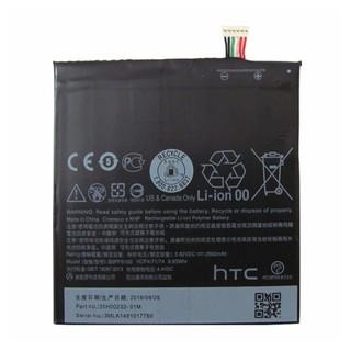 Pin HTC Desire 820, Desire 826 dung lượng 2600mA xịn bảo hành 6 tháng thumbnail