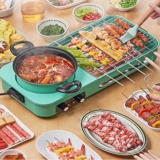 Bếp lẩu nướng đa năng 2in1 Nineshield tiện lợi cho gia đình nhỏ [BH 12 tháng]