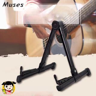 Adjustable Electric Guitar Holder Bracket Upright A-frame Instrument Stand for Acoustic Guitar Bass