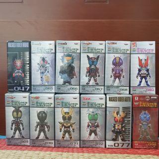 Mô hình WCF Kamen Rider Tổng hợp 2