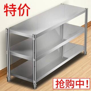 Sàn nhà bếp bằng thép không gỉ nhiều tầng cái tủ ,Giá để đĩa ,