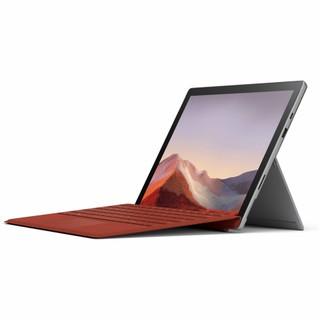 Máy tính bảng Surface Pro 7 Core i5 8G RAM 128 SSD gồm bàn phím mới 100% nguyên seal chưa active