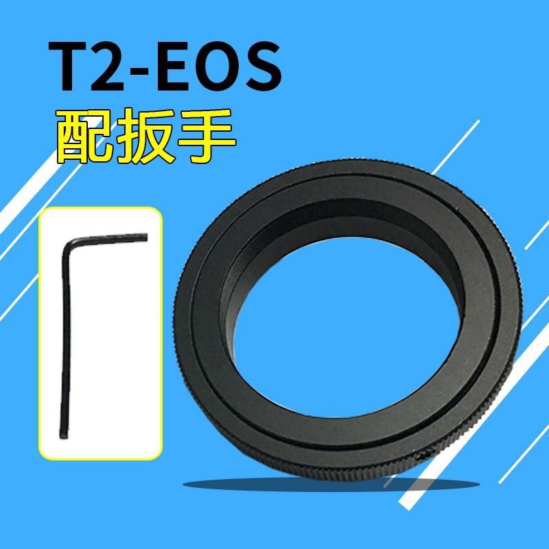 Kikoki07 chụp ảnh đặc biệt T2-EOS với cờ lê cho kính viễn vọng ren 0,75 đến vòng tiếp hợp thân máy Canon Canon