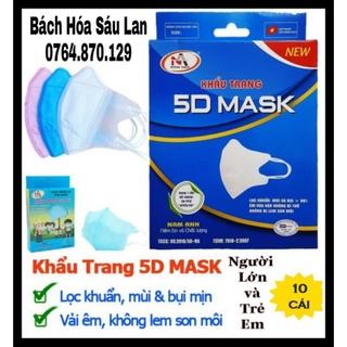 [Chính Hãng] Khẩu trang y tế kháng khuẩn 3 lớp Famapro 5D Mask (10 cái hộp ) thumbnail
