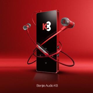 Máy nghe nhạc lossless Benjie K8 2019 Bluetooth pin 100h loa ngoài , tặng kèm tai nghe hifi bộ quà tặng giá trị