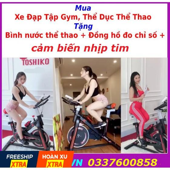 Xe đạp tập tại nhà, xe đạp Toshiko tặng kèm đồng hồ, bình nước