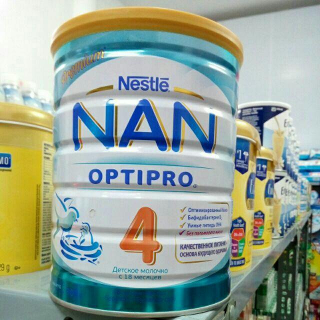 Sữa Nan Nga số 4 800g (trên 18 tháng) date mới. - 3507255 , 809939862 , 322_809939862 , 499000 , Sua-Nan-Nga-so-4-800g-tren-18-thang-date-moi.-322_809939862 , shopee.vn , Sữa Nan Nga số 4 800g (trên 18 tháng) date mới.
