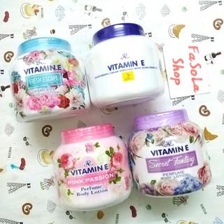 Kem dưỡng da ARON VITAMIN E Thái Lan 200g dưỡng thể thumbnail