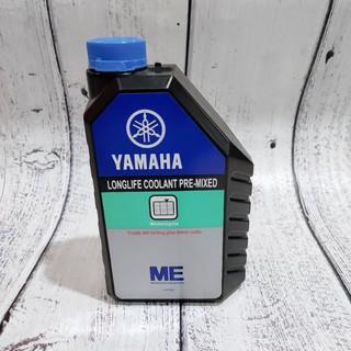 Dung dịch làm mát máy động cơ - Nước làm mát máy chính hãnh YAMAHA 1 lít