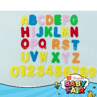 Kids Brain Toys:Creative Educational Alphanumeric Toys