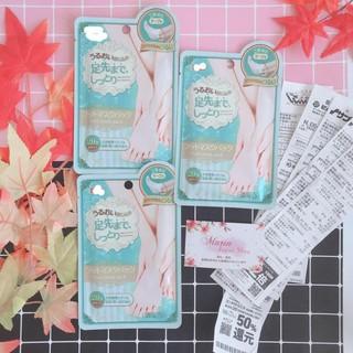 (SALE) Mặt nạ ủ chân giúp khử mùi hôi, mềm da chân, dưỡng ẩm cho da chân Foot Mask Pack Nhật Bản thumbnail