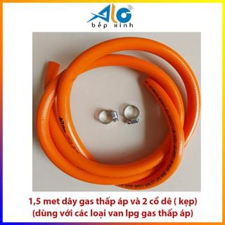 Dây dẫn gas cao su - dây bình ga - dùng kèm các loại van gas thấp áp -  dài 1,5 mét - Alo Bếp Xinh