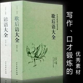 Sách Vải Phong Cách Trung Hoa Cổ Điển