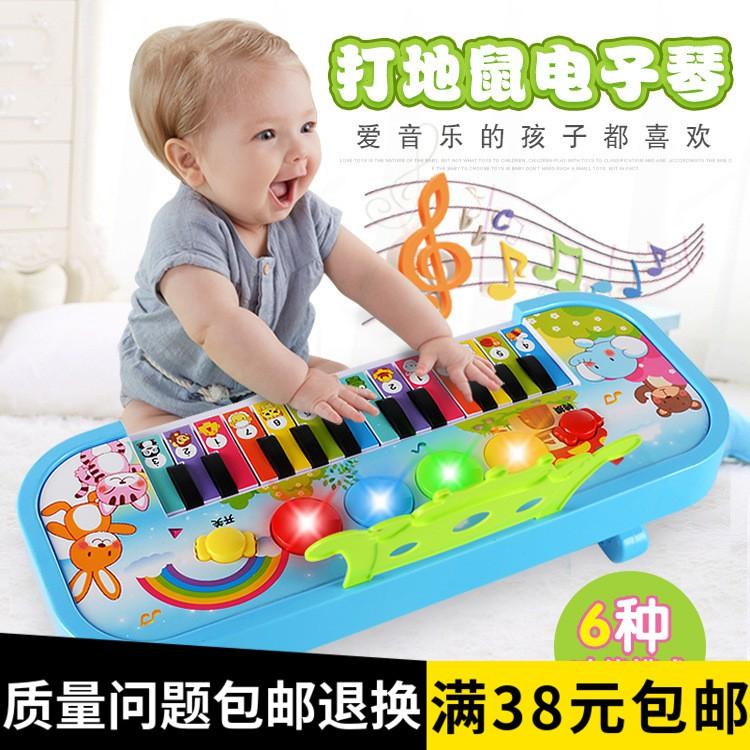 Đàn Organ Điện Mini Có Nhạc Cho Bé