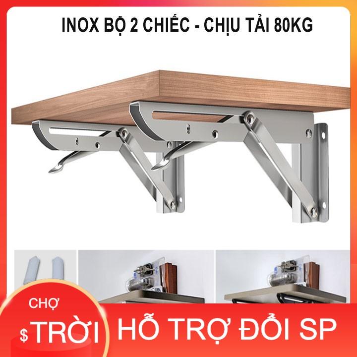 Bộ 2 bản lề gập inox, eke inox gấp gọn treo tường thông minh decor bàn học làm việc chịu lực 80kg Loại Tốt {Cao Cấp]