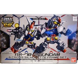 Mô hình lắp ráp SD RX-78-2 Gundam and cross Silhouette frame set