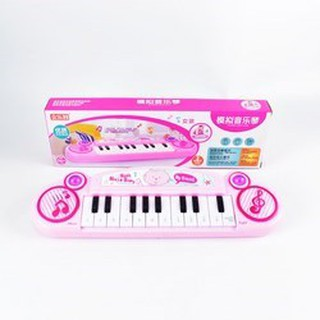 Đàn Piano Cho Bé