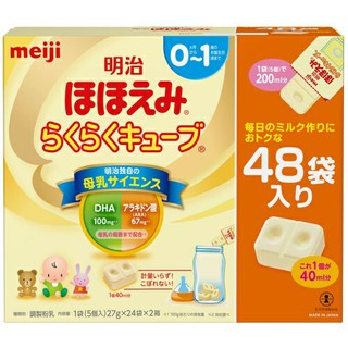 (Date 06 2021 ) Sữa Meiji Thanh Nhật Bản - Hộp 24 Thanh - 648gr 4