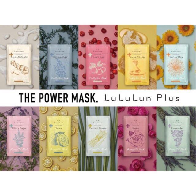 Mặt nạ Lululun Plus bản đặc biệt 10 miếng