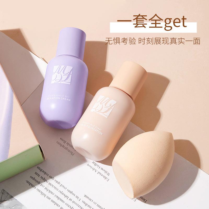 (Hàng Mới Về) Kem Lót Trang Điểm Dưỡng Ẩm Kiềm Dầu Maycheer / Mei Xi Er