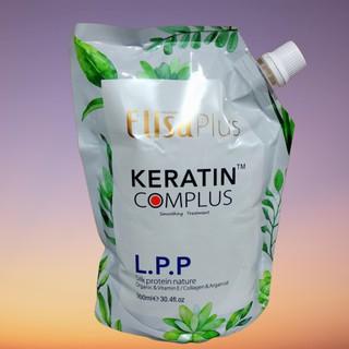 [CAM KẾT CHÍNH HÃNG] Kem ủ-Hấp Tóc Elisa plus LPP Keratin Complex Phục Hồi Mền Mượt 900ml