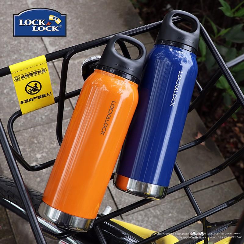 Bình Giữ Nhiệt Lock&Lock Loop Tumbler LHC4154 530ml / 620ml - Hàng Chính Hãng