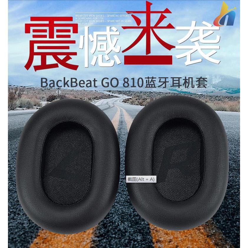 Đệm tai nghe bằng da cho tai nghe Bluetooth Plantronics BackBeat GO 810