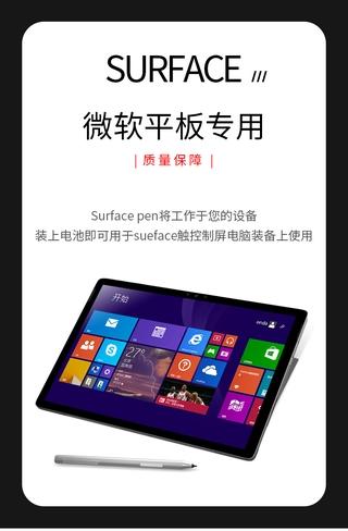 bútỐp Lưng Dành ChosurfaceBút Cảm Ứngpen pro7Microsoft Cho Laptop4096LớpgoÁp Lựcpro5/4Thế Hệ Chữ Viết Tay, Bút Điện Dung