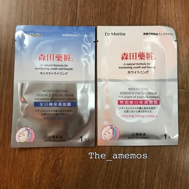 Mặt nạ Dr. Morita Đài Loan dòng nước thần - 2456326 , 493709369 , 322_493709369 , 28000 , Mat-na-Dr.-Morita-Dai-Loan-dong-nuoc-than-322_493709369 , shopee.vn , Mặt nạ Dr. Morita Đài Loan dòng nước thần