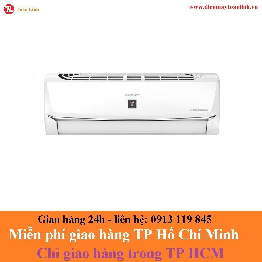 """Máy lạnh Sharp AH-XP10WMW J-TECH INVERTER 1.0 HP - Hàng chính hãng - chỉ giao TP HCM - """"Miễn phí công lắp đặt"""""""