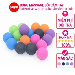 Bóng massage đôi giúp thư giãn cơ bắp trị liệu hiệu quả bóng silicon giãn cơ sau khi vận động thể thao YGB36 POPO thumbnail