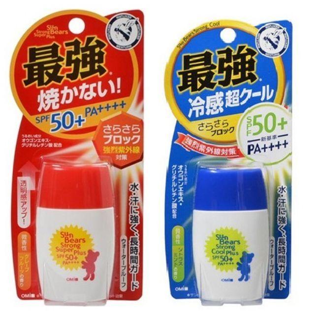 Kem chống nắng Omi SunBear nội địa Nhật - 3143793 , 1082484549 , 322_1082484549 , 120000 , Kem-chong-nang-Omi-SunBear-noi-dia-Nhat-322_1082484549 , shopee.vn , Kem chống nắng Omi SunBear nội địa Nhật