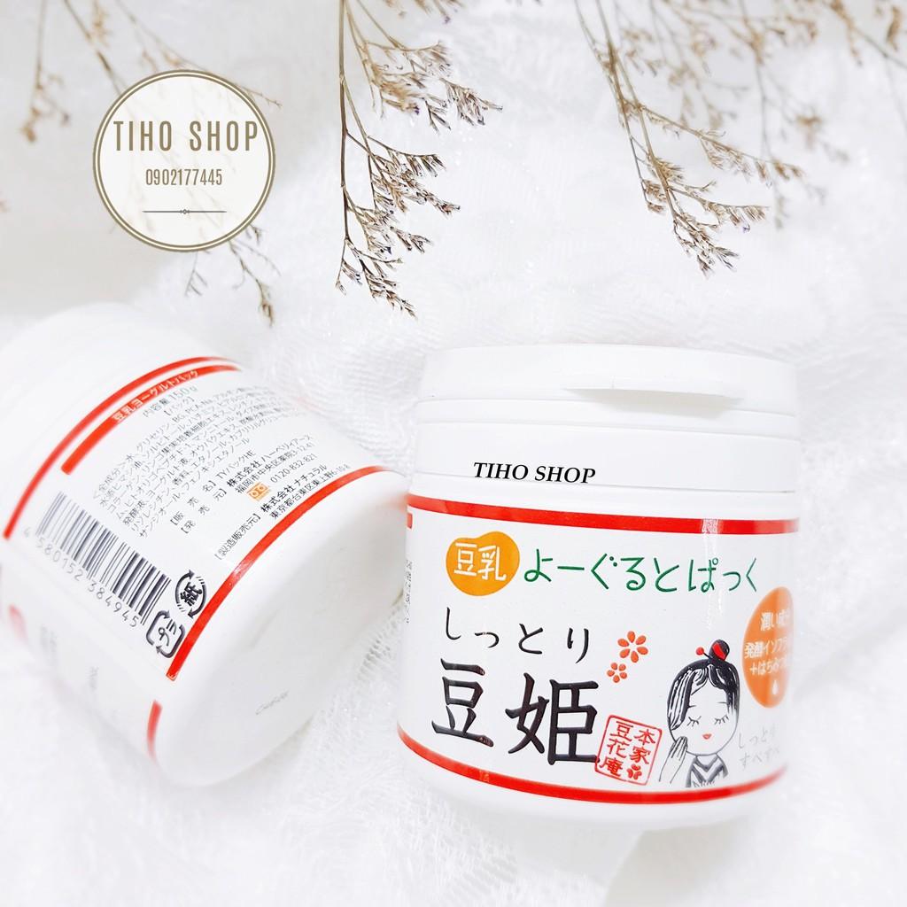 Mặt Nạ Sữa Chua Đậu Nành Tofu Kenko Mask 150g - 3418379 , 1339564687 , 322_1339564687 , 245000 , Mat-Na-Sua-Chua-Dau-Nanh-Tofu-Kenko-Mask-150g-322_1339564687 , shopee.vn , Mặt Nạ Sữa Chua Đậu Nành Tofu Kenko Mask 150g