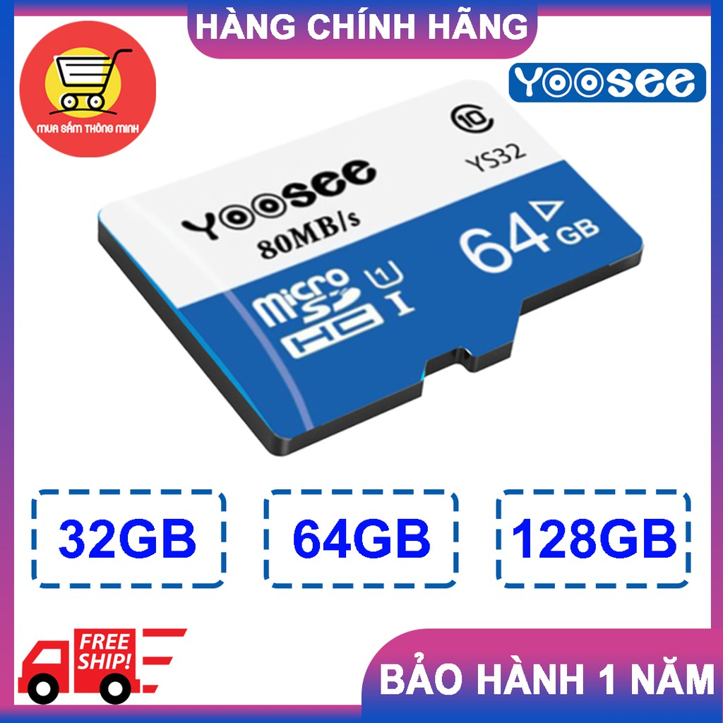 [HÀNG CHÍNH HÃNG] Thẻ nhớ Yoosee chuyên dụng cho camera 32/64/128GB