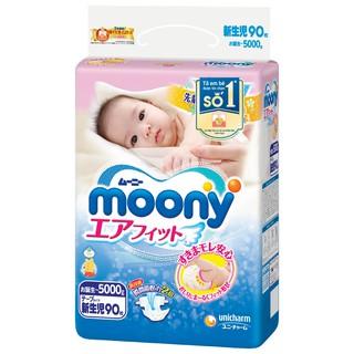 [SALE HOT] Bỉm Moony nội địa nhật quần dán size NB90 S82 M58 L44 XL38