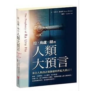 (book) หนังสือสําหรับใช้ในการโกนหนวดเครา