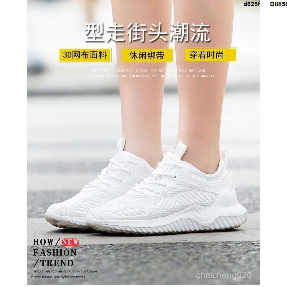Giày Thể Thao Đế Bằng Chống Trượt Thoáng Khí Thời Trang Cho Nữ