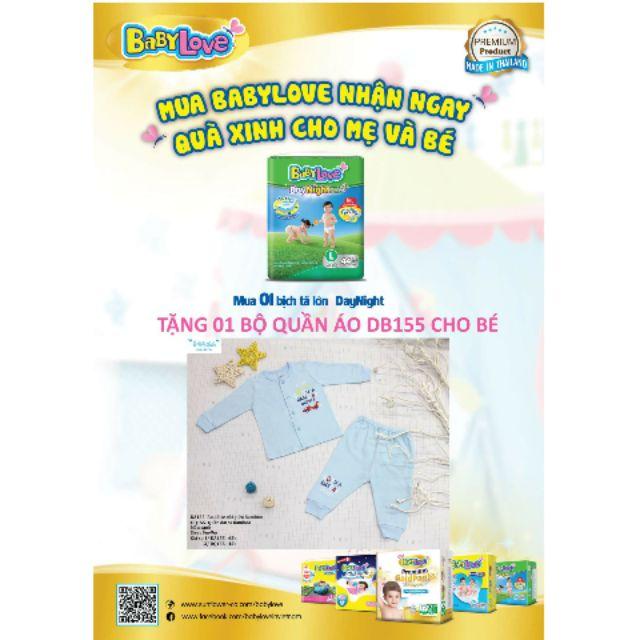 (tặng quà trị giá 110k) Bỉm quần Babylove daynight plus S58/M54/L44/Xl40