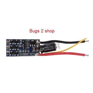 Mạch điều tốc ESC cho máy bay MJX Bugs 2 – Chính hãng