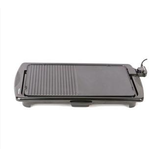 Bếp nướng điện Happycook HGR-5295M