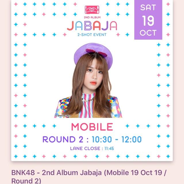 [2-Shot] Jabaja Mobile Round 2 วันที่ 19 ตุลา 62