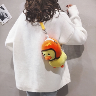 Túi đeo chéo đựng điện thoại kiểu hoạt hình dễ thương