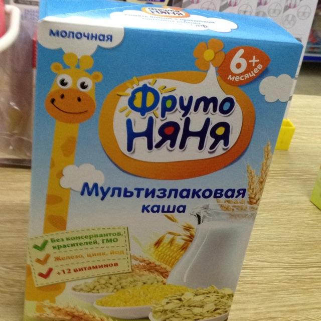 Bột ăn dặm ngũ cốc sữa bắp cho bé từ 6 tháng tuổi trở lên . - 2674018 , 146395636 , 322_146395636 , 75000 , Bot-an-dam-ngu-coc-sua-bap-cho-be-tu-6-thang-tuoi-tro-len-.-322_146395636 , shopee.vn , Bột ăn dặm ngũ cốc sữa bắp cho bé từ 6 tháng tuổi trở lên .
