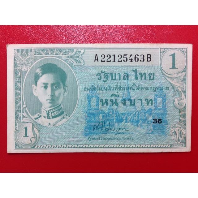 ธนบัตร 1 บาท รัชกาลที่ 8 พิมพ์ที่อเมริกาผ่านใช้ยังสวย