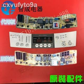 Bo mạch máy tính giặt Midea MB60 MB62-3009G (S) MB65-X1066G các bộ phận ban đầu thumbnail
