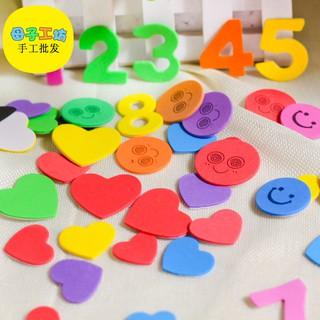 bộ đồ chơi giáo dục xinh xắn dành cho bé