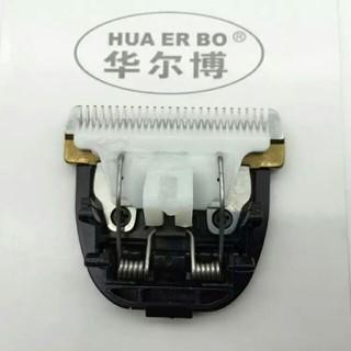 Lưỡi tông đơ Huaerbo B60( sứ)