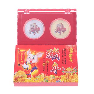 MUL❤ 2pcs/box 2019 Pig Souvenir Coin Chinese Zodiac Commemorative Coin Ne